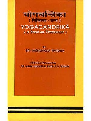 योगचंद्रिका (चिकित्सा ग्रन्थ): Yogacandrika: A Book on Treatment
