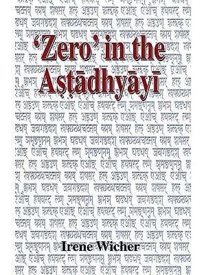 'Zero' in the Astadhyayi