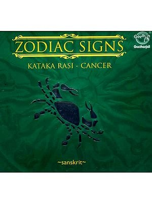 Zodiac Signs…Kataka Rasi - Cancer (Sanskrit) (Audio CD)