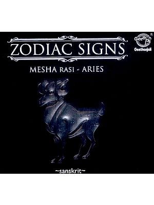 Zodiac Signs…Mesha Rasi - Aries (Sanskrit) (Audio CD)