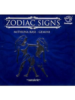 Zodiac Signs…Mithuna Rasi - Gemini (Sanskrit) (Audio CD)
