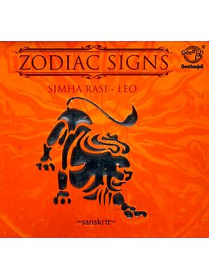 Zodiac Signs…Simha Rasi - Leo (Sanskrit) (Audio CD)