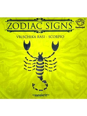 Zodiac Signs…Vrischika Rasi - Scorpio (Sanskrit) (Audio CD)