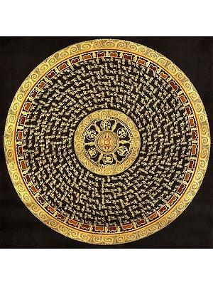 Tibetan Buddhist Vajra Mandala