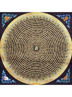 Om Mani Tibetan Buddhist Mandala with Syllable Mantras