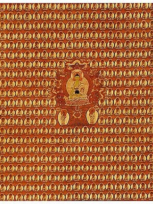 Thousand Buddhas Wall with (Tibetan Buddhist) Shakyamuni in the Centre Seated on Six-ornament Throne of Enlightenment