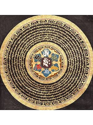 Tibetan Buddhist Om and Om Mani Padme Hum Mandala