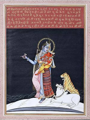 Ardha-Narishvara Shiva with Child Ganesha in Lap