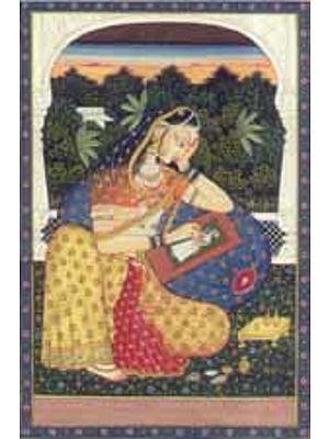 Nal Damayanti