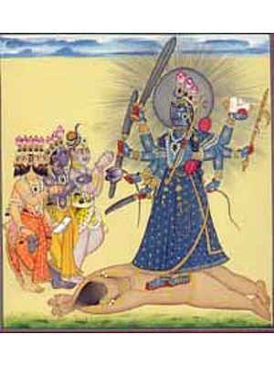 Kali The Divine Mother