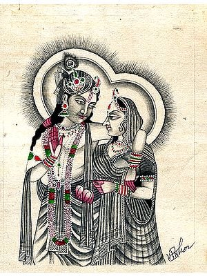 Radha and Krishna in Conversation