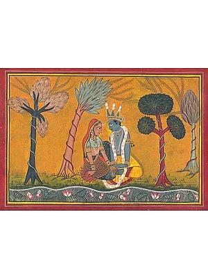 Radha Krishna in the Basholi Idiom
