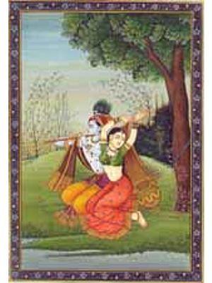 Radha Krishna (Udaipur School)
