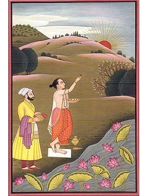Raga Bhaskar
