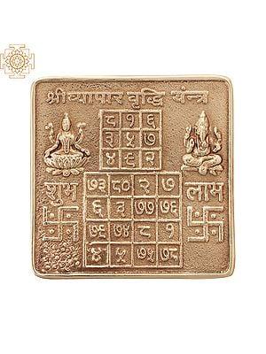 Vyapar Vridhi  Yantra (Yantra for Commercial Gain)