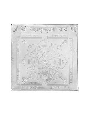 Shri Mahamrityunjay Yantra