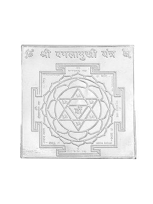 Shri Bagalamukhi Yantra