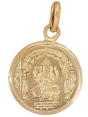 Lord Ganesha Pendant with Shri karya Siddhi Yantra on Reverse