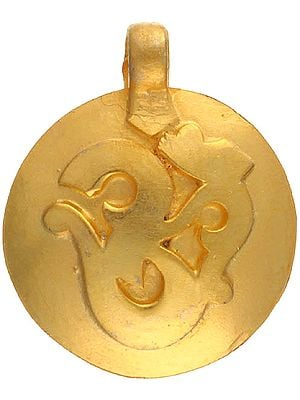 Favorite Name of God - Om Pendant