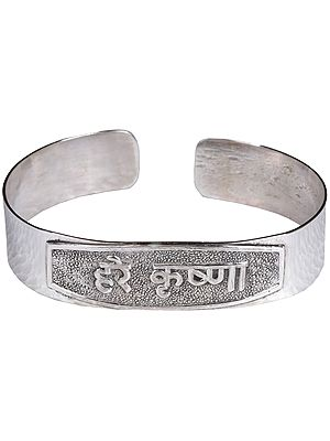 The Only Hope for Salvation.....(Hare Krishna Bracelet)