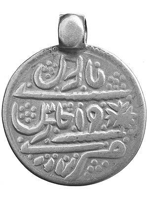 Sterling Islamic Pendant