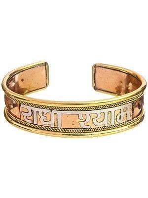 Radha Shyam Bracelet