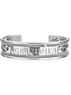 Jai Ganesha Cuff Bracelet