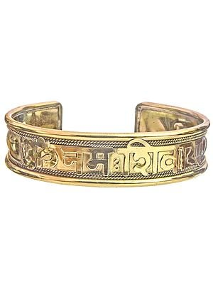 Om Namah Shivai Gold Plated Bracelet