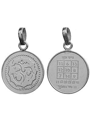 Shukra Yantra Pendant with Om on Reverse (Two Sided Pendant)