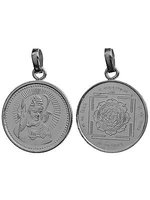Lord Shiva Pendant with Mahamrityunjaya Yantra on Reverse (Protection from Death)