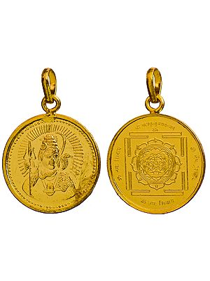 Pendant with Image of Lord Shiva and Maha Mrityunjay Yantra on the Reverse (Two Sided Pendant)