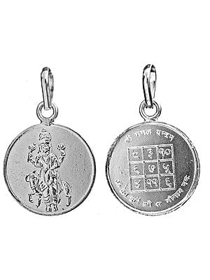 Mangal (Mars) Pendant with His Yantra on the Reverse - Navagraha (The Nine Planet Series)