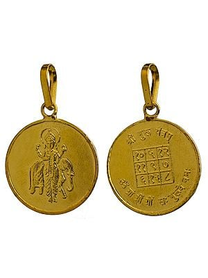 Guru (Jupiter ) Pendant with His Yantra on the Reverse - Navagraha (The Nine Planet Series)