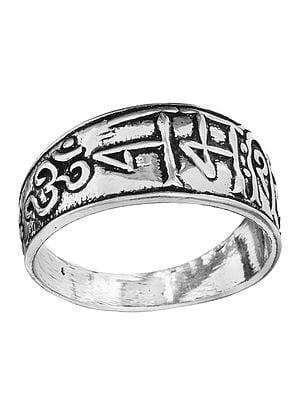 ॐ नमः शिवाय (OM Namah Shivai) Ring