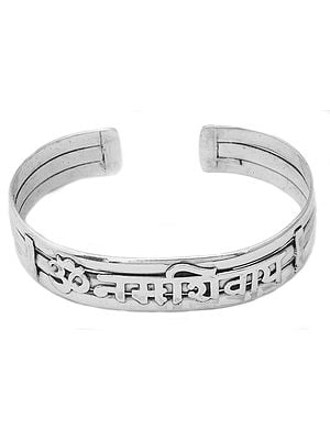 ऊँ नमः शिवाय (OM Namah Shivai) Cuff Bracelet