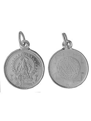 South Indian Goddess Durga Pendant with Her Yantra on Reverse (Two Sided Pendant)