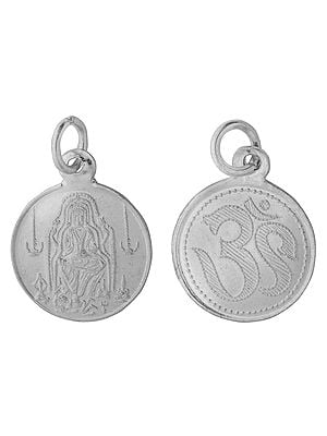 Dakshinamurti Shiva Pendant with OM on Reverse (Two Sided Pendant)