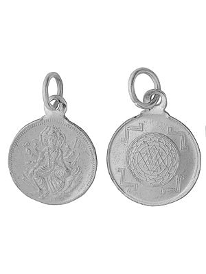 Goddess Gayatri Pendant with Her Yantra on Reverse (Two Sided Pendant)