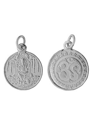 Lord Dakshinamurti Shiva Pendant with OM on Reverse (Two Sided Pendant)
