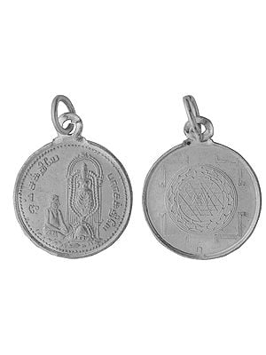 Melmaruvathur Amman Pendant With Yantra on Reverse (Two Sided Pendant)