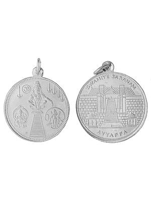 Ayyappan Pendant with Ganesha and Karttikeya  and His Temple on Reverse (Two Sided Pendant)