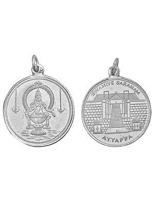 Ayyappan With Ayyappan Swamiye Saranam on the Reverse (Two Sided Pendant)
