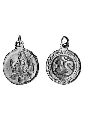 Lord Shiva Pendant with OM (AUM) on Reverse (Two Sided Pendant)