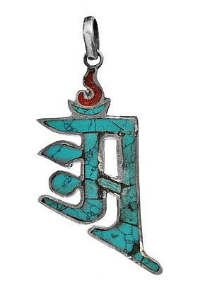 Nepalese OM (AUM) Inlay Pendant (Made in Nepal)