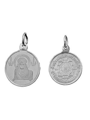 Annamalaiyar Pendant with Yantra  on Reverse (Two Sided Pendant)