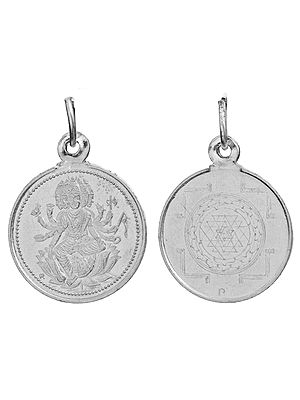 Goddess Gayatri Pendant with Yantra on Reverse (Two Sided Pendant)