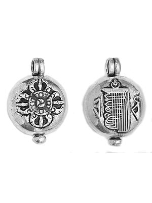 Vishva Vajra Gau Box Pendant with The Ten Powerful Syllables of The Kalachakra Mantra on Reverse -  Made in Nepal