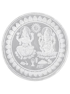 Lakshmi Ganesha Silver Coin