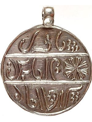 Islamic Pendant with Calligraphy