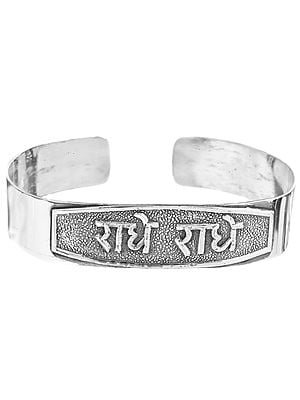 Silver Wristlet Commemorating Radha's Name